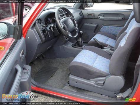 car manuals free online 1996 toyota rav4 interior lighting gray interior 1996 toyota rav4 2 door photo 7 dealerrevs com
