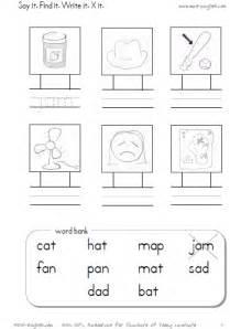 phonics worksheets on short vowels cvc worksheets short