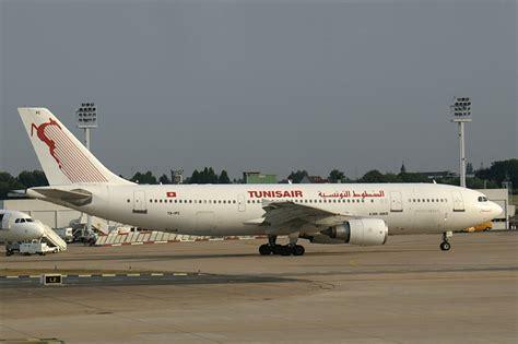 Tunik Aira by Tunisair