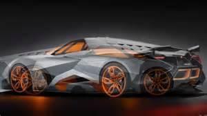 Buy Lamborghini Egoista 2014 Lamborghini Egoista Concept Interior G