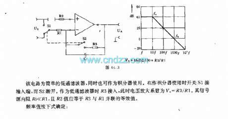 integrator circuit as low pass filter filter circuit basic circuit circuit diagram seekic
