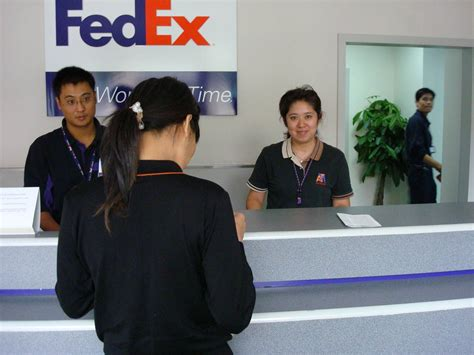 Fedex Office by The In China Guitar Story