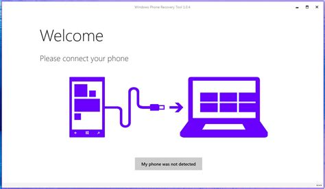 reset tool windows phone تحديث جديد من مايكروسوفت windows phone recovery tool