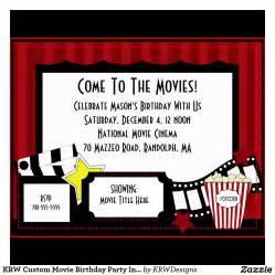 movie birthday party invitations theruntime com