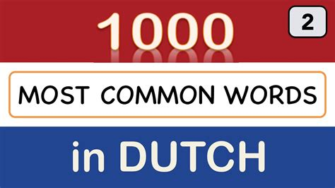 Learning Dutch Vocabulary Dutch Grammar Personal