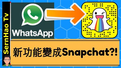 whats app style photos how to use whatsapp status stories snapchat style 如何使用