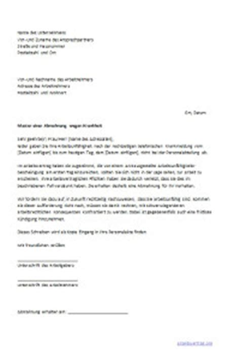 Vorlage Kündigung Arbeitsvertrag Wegen Rente Arbeitsrecht Muster Arbeitsvertrag Arbeitsrecht 2017