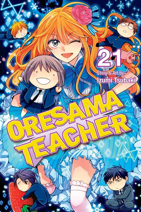 breakaway a sports opposites attract volume 1 books oresama vol 21 book by izumi tsubaki
