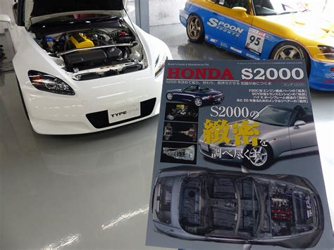 renovated cers renovation car s2000 white typeone