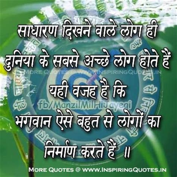 nick vujicic biography in hindi language nick vujicic quotes wallpapers nick vujicic quotes