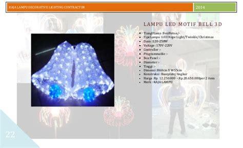 Daftar Lu Hias Jalan daftar harga lu hias jalan model shinyoku 2014