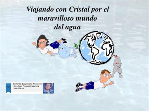 mundo maravilloso el agua 8467521805 el agua