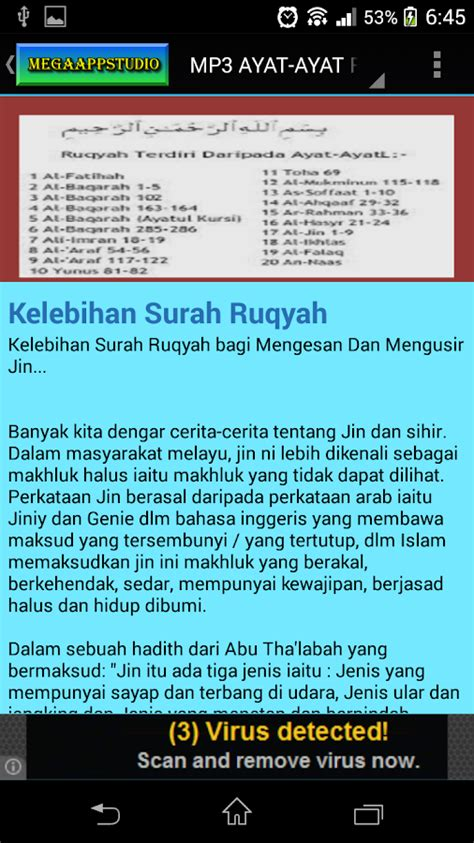 download mp3 quran per ayat mp3 ayat ayat ruqyah android apps on google play