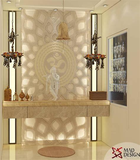 room interior design ideas inspiration pictures