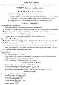 customer service resume template word 10 customer service resume templates free word excel pdf