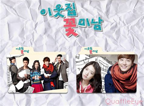 wallpaper flower boy next door flower boy next door icon folder pack by quaffleeye on