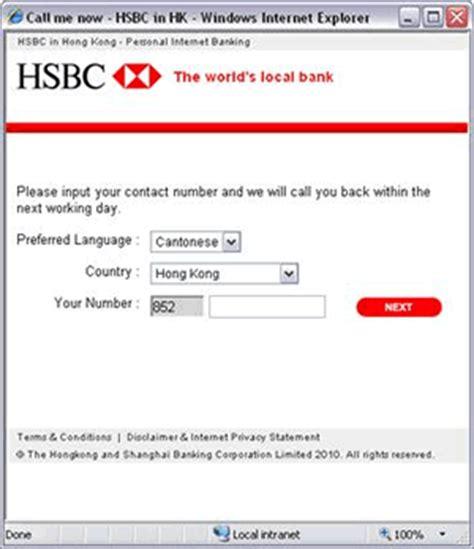 china bank customer service hotline faq hsbc hong kong