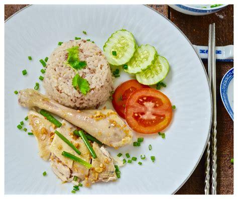 S Chicken Stock Kaldu Ayam 150gr medan food nasi ayam hainan mudah dan enak easy and tasty hainanese chicken rice