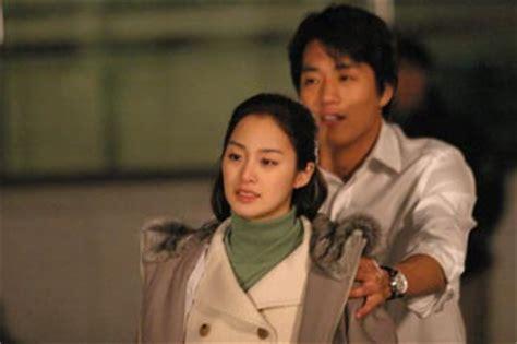 film love story in harvard love story in harvard 2004 review by lovekdrama korean