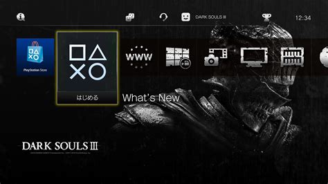 ps4 themes on pc dark souls iii ps4 models announced for japan gematsu