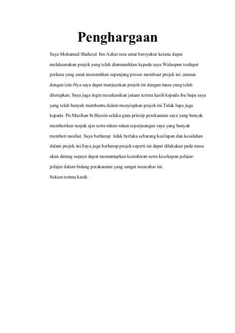 contoh essay terbaik cara ku mu