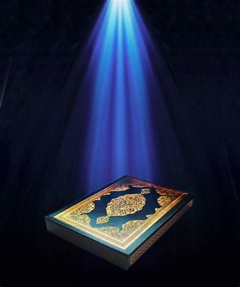 islamic wallpapers holy quran wallpaper hd