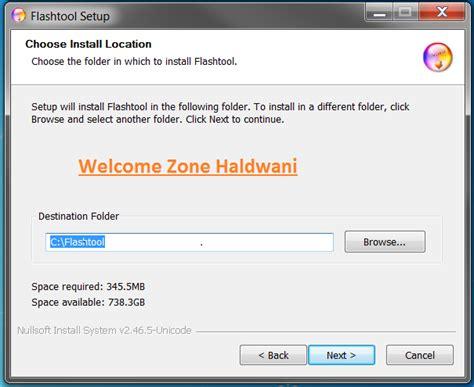 pattern lock xperia e1 how to remove pattern lock sony xperia e1 dual d2105