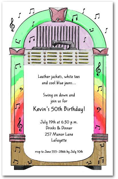 1950 Wedding Invitation Wording 1950s jukebox invitations