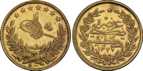 ottoman empire 1923 500 piastre 1911 ottoman empire 1299 1923 gold prices
