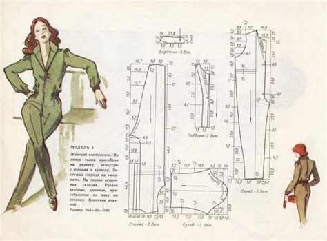 pattern drafting jumpsuit jumper sewing patterns tunics lingerie pinterest