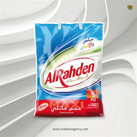 laundry detergent design new laundry detergent design for a successful brand in
