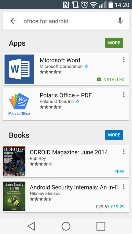 word for android word 2016 tutorials - Android Word