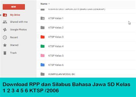 Ripal Sd Kelas 4 5 6 rpp dan silabus bahasa jawa sd kelas 1 2 3 4 5 6