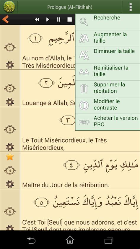 Loading Pattern En Francais | coran en fran 231 ais android apps on google play