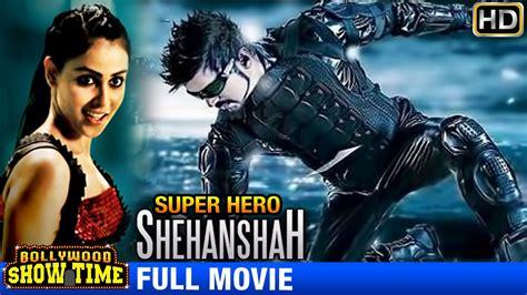 film motivasi full movie super hero shehanshah hindi full movie vijay hansika
