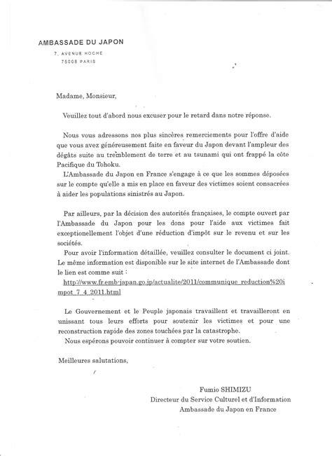 Lettre De Demande De Visa A L Ambassadeur Lettre De L Ambassade Du Japon