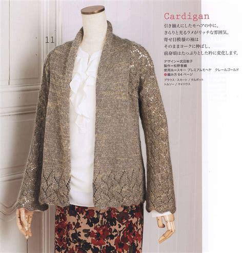 japanese pattern knitting pin it 1 like image