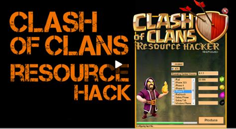 tutorial to hack clash of clans soure download clash of clans hack tool clash of clans