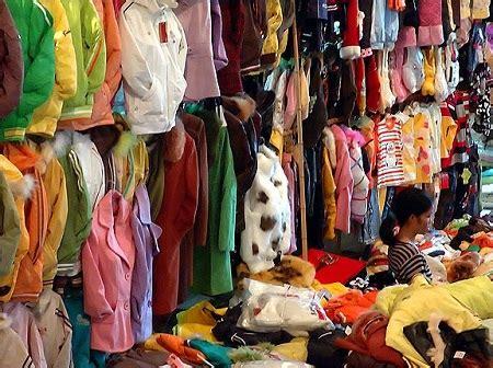 Grosir Pabrik Baju Termurah Noyi Cardy grosir baju langsung dari pabrik harga termurah