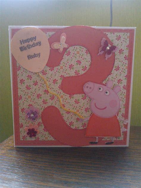 Pig Birthday Card Peppa Pig Birthday Card Birthday Cards Pinterest