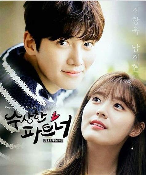 Korean Hoppang 732 best images about k drama on boys