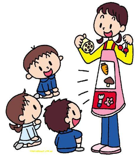 imagenes animadas de maestros y alumnos d 237 a del maestro dibujos pinterest d 237 a de los