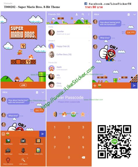 theme line kekinian line official themes big hero 6 and super mario bros 8