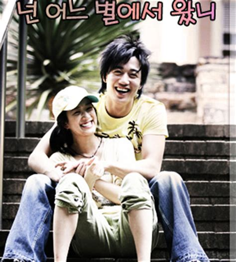 film drama korea which star are you from gt which star are you from girls river bathing gadis