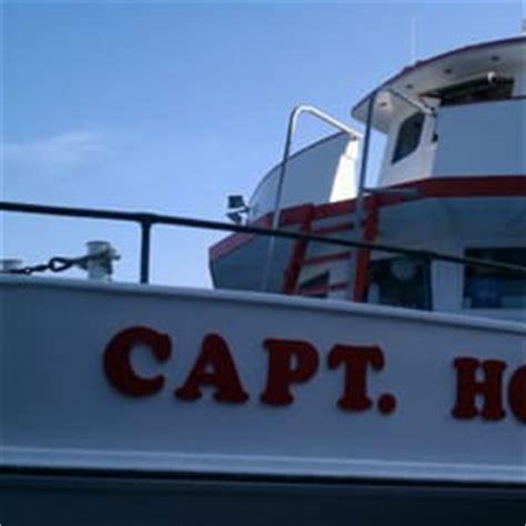 captain hook fishing boat hilton head captain hook party fishing boat hilton head island sc