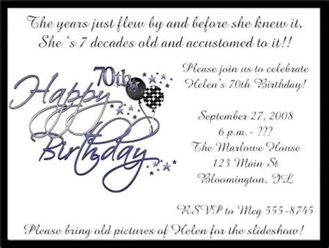 70th birthday invitations free templates free printable 70th birthday invitations template