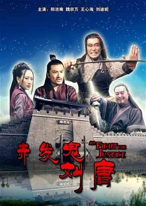 china film fight 2011 chinese action movies a k china movies hong