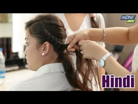 simple hairstyles for party in hindi do it yourself diy hairstyles for girls in hindi youtube