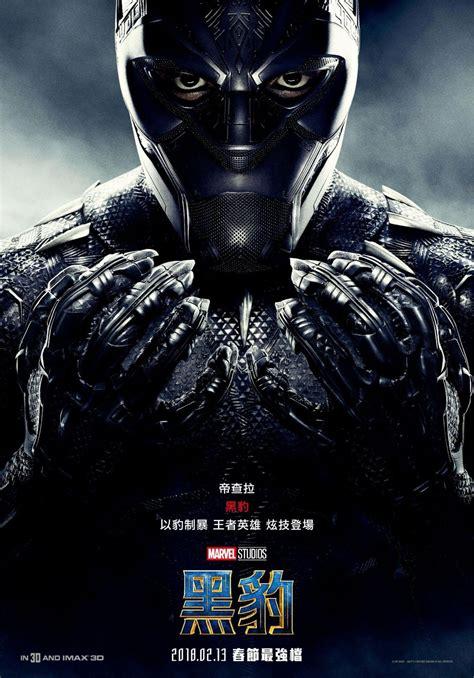teaser trailer black panther teaser trailer