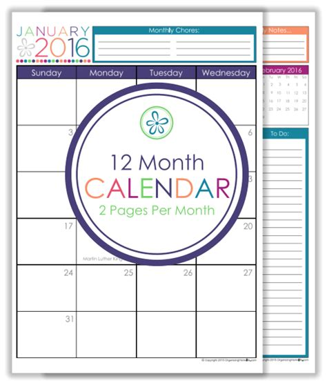 page month calendar search results calendar 2015 search results for 12 month one page calendar 2015